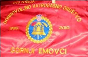 DVD GORNJI EMOVCI -zastava 3
