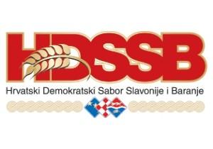 hdssb logo