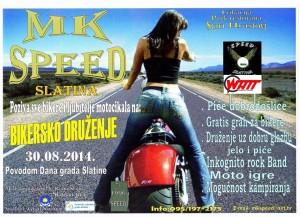 mk speed watt