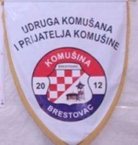 udruga komušana logo