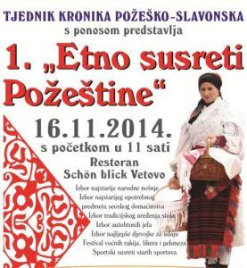 Etno susreti 2014. plakat