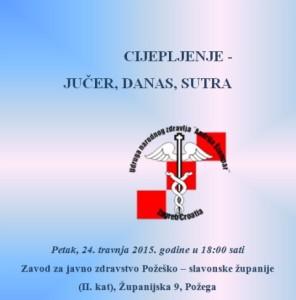 Cjpljenje, logo