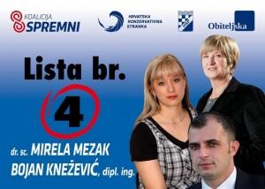 Konzervativna stranka (logo za izbore 2) - Copy